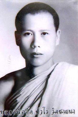 พระพุทธวิริยากร ( หลวงพ่อตัด ปวโร ) วัดชายนา จ.เพชรบุรี