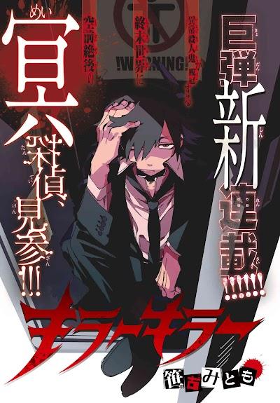 Danganronpa Gaiden: Killer Killer [Manga][Capítulos 14/14][PDF]