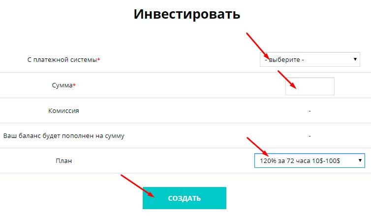 Регистрация в Cryptico 4
