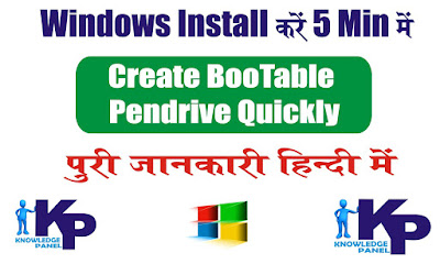 How to install windows Software through Pen drive
