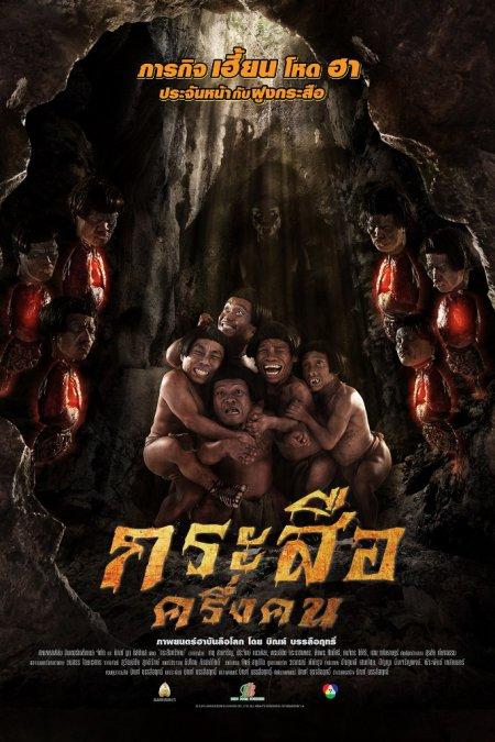Thai Filme Kostenlos
