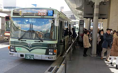 Kyoto City Bus 205 at Kyoto Station.