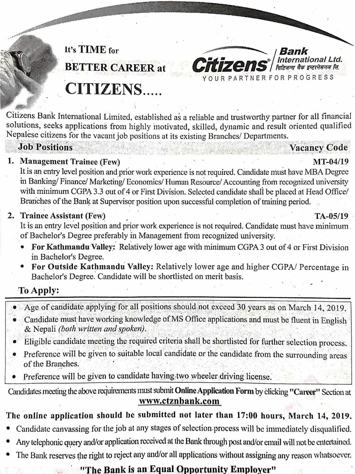Citizens Bank International Vacancy Notice