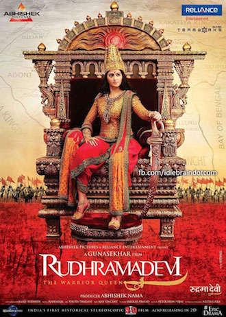 Rudramadevi 2015 Dual Audio Hindi Movie Download