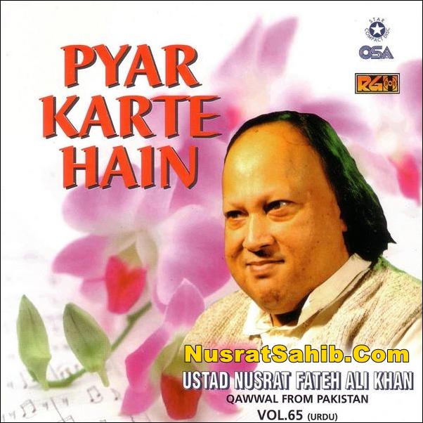 Aap Baithe Hain Balin Peh Meri Lyrics Nusrat Fateh Ali Khan [NusratSahib.Com]