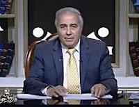 برنامج مع فاروق جويدة 20-1-2017 فاروق جويدة - قناة دريم