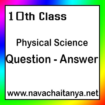 10th Class Physical Science Question Answers Em 09