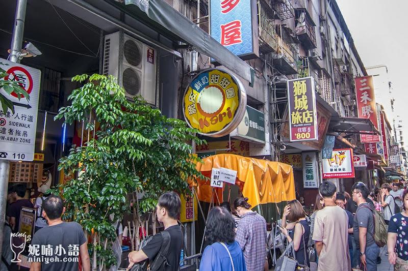 【台北車站美食】三多屋爸爸嘴。永遠在排隊的超值生魚片蓋飯