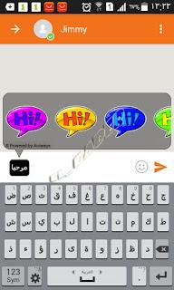 برنامج نمبز الايقونات الدكية smart icons in nimbuzz