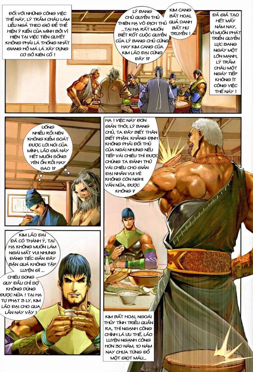 Ôn Thụy An Quần Hiệp Truyện chap 7 trang 23