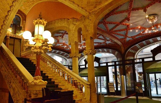 قصر بالاو غويل