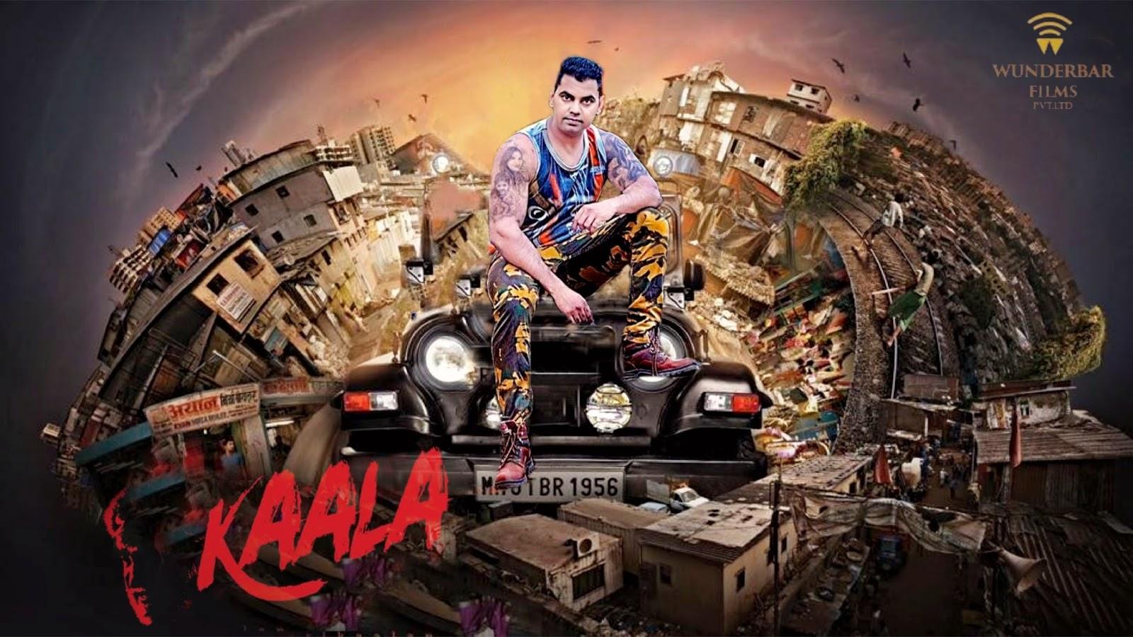 movie poster background download picsart ki duniya