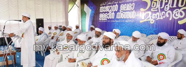 Kerala, News, Thajul Ulama Ullal Thangal Uroos, Ullal uroos ends
