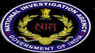 حیدرآباد سے تحویل میں لئے گئے مسلم نوجوانوں سے این آئی اے کی پوچھ تاچھ جاری