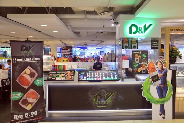 D&V Grand East Cost Mall, Kuantan.