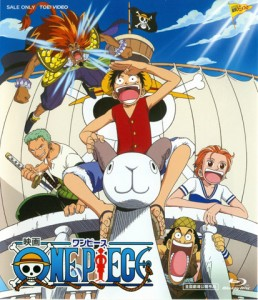 One Piece Movie 01 -The Great Gold Pirate ταινιες online seires xrysoi greek subs