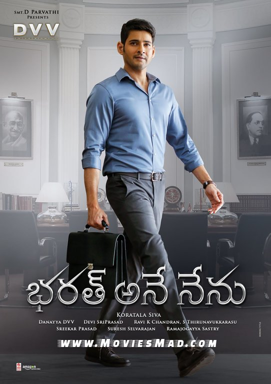 Bharat Ane Nenu Official Poster