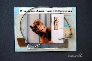 АТС Саратов скрапбукинг