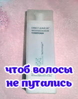 http://smart-internetshopping.blogspot.ru/2016/02/condicioner-dlya-pushistih-volos.html