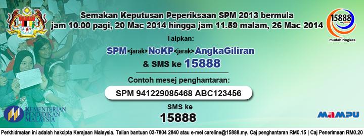 Semakan Keputusan Peperiksaan SPM 2013 Melalui SMS