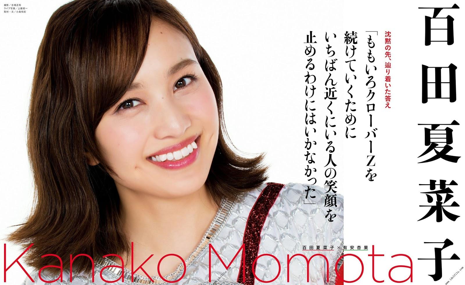Momoiro Clover Z, BUBKA 2018 No.03 (ブブカ 2018年3月号)