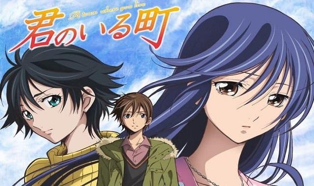 Kimi No Iru Machi BD Batch Episode 01