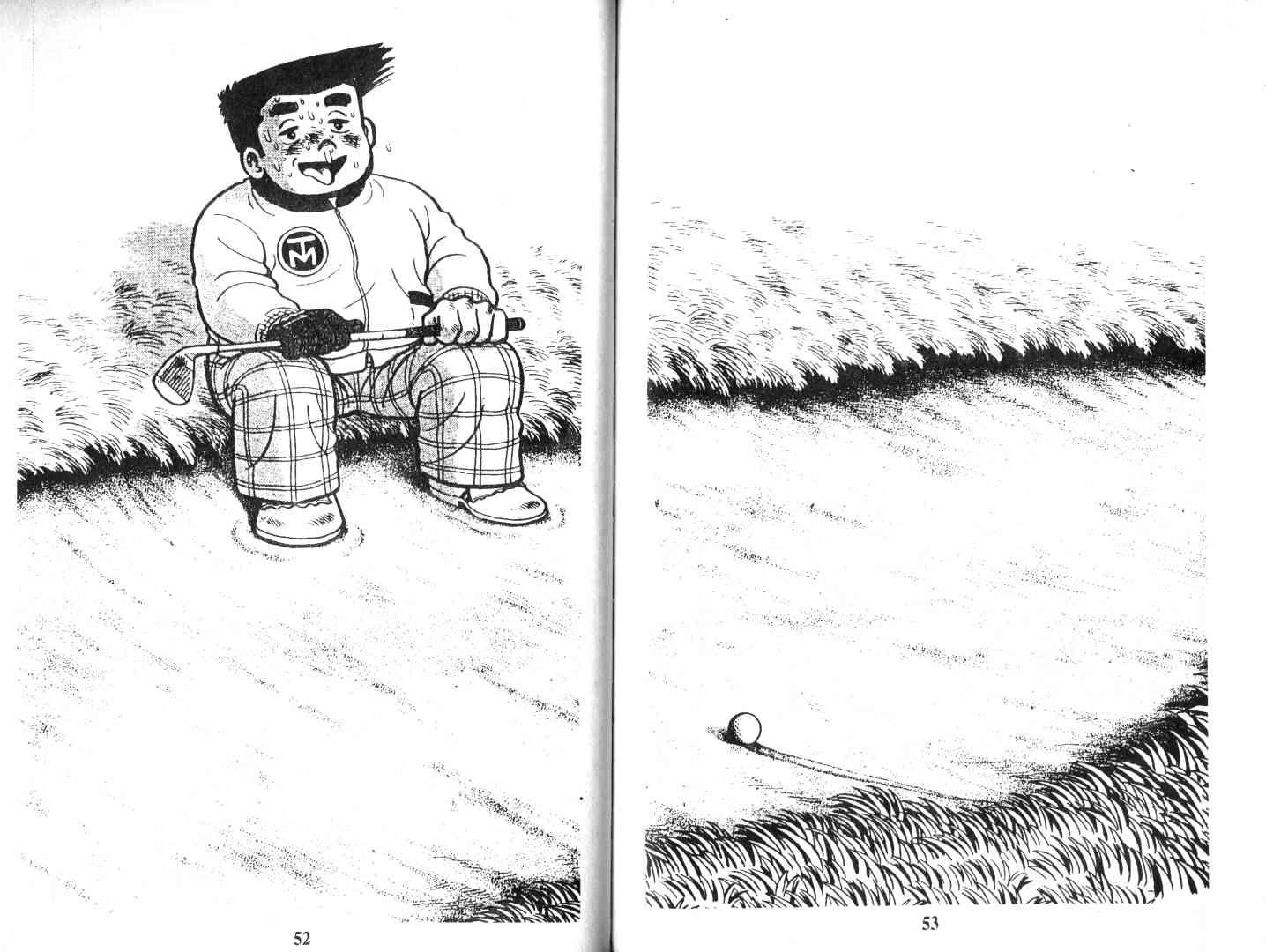 Ashita Tenki ni Naare chapter 41 trang 25