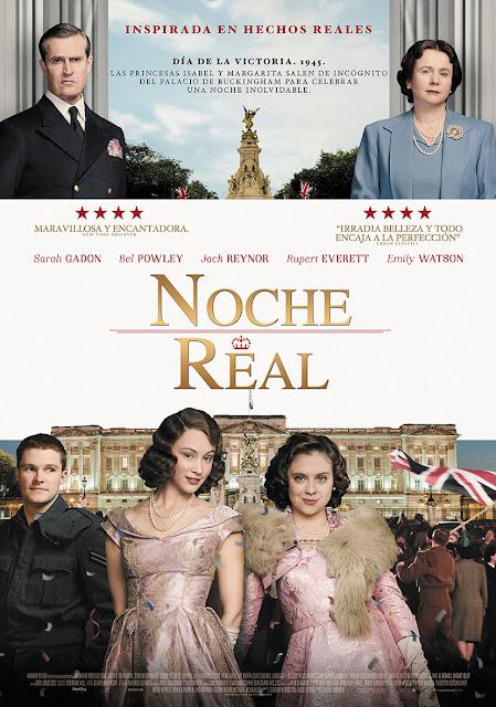 Cartel: Noche real (2015)