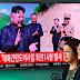 """#CoreaDelNorte advierte que los ejercicios militares de #Seúl y #Washington """"son una muestra de hostilidad"""""""