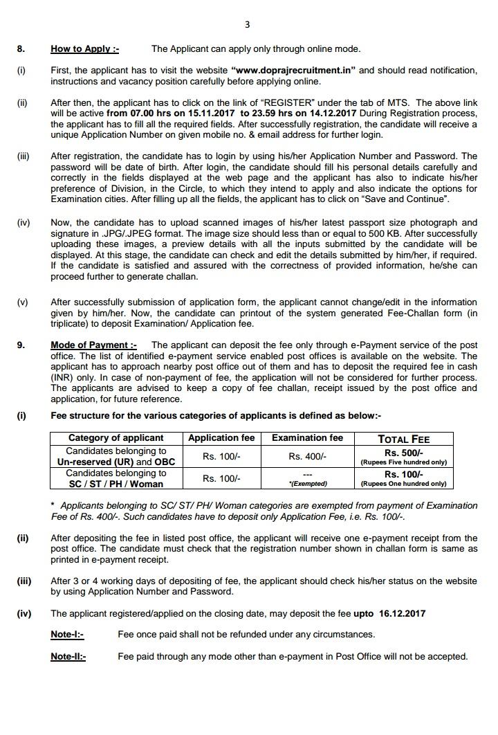 Direct Recruitment Of Multi Tasking Staff Mts Rajasthan Circle