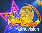 Hiru Mega Stars 14.01.2017