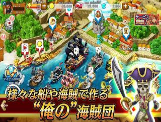 戰鬥海賊 App