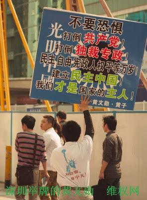 """90后公民、政治犯黄文勋自辩书——""""我为什么要认错?错的是你们,不是我!"""""""