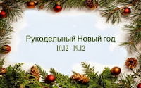 http://dekograd.blogspot.com/2013/12/blog-post_3522.html