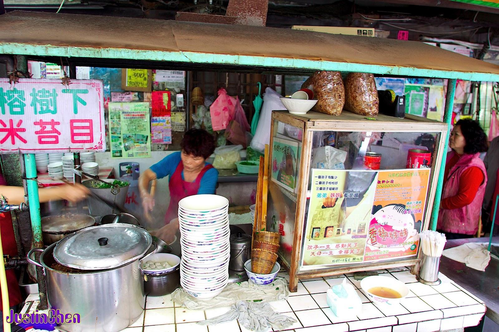 Justin & Jacqui: [美食] 風雨中的臺東市『榕樹下米苔目』