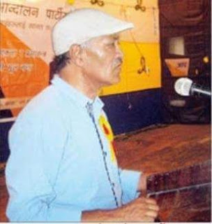 Jan Andolan Party chief and Vice-Chairman of the NB Development Council Mr. Harka Bahadur Chettri
