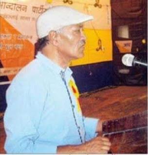 Jan Andolan Party chief and Vice-Chairman of the NB Development Council Mr. Harka Bahadur Chettri