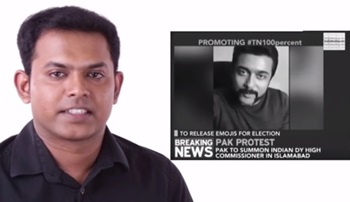 Tamil Nadu – Our Dream, Election 2016 Lets Vote 100%