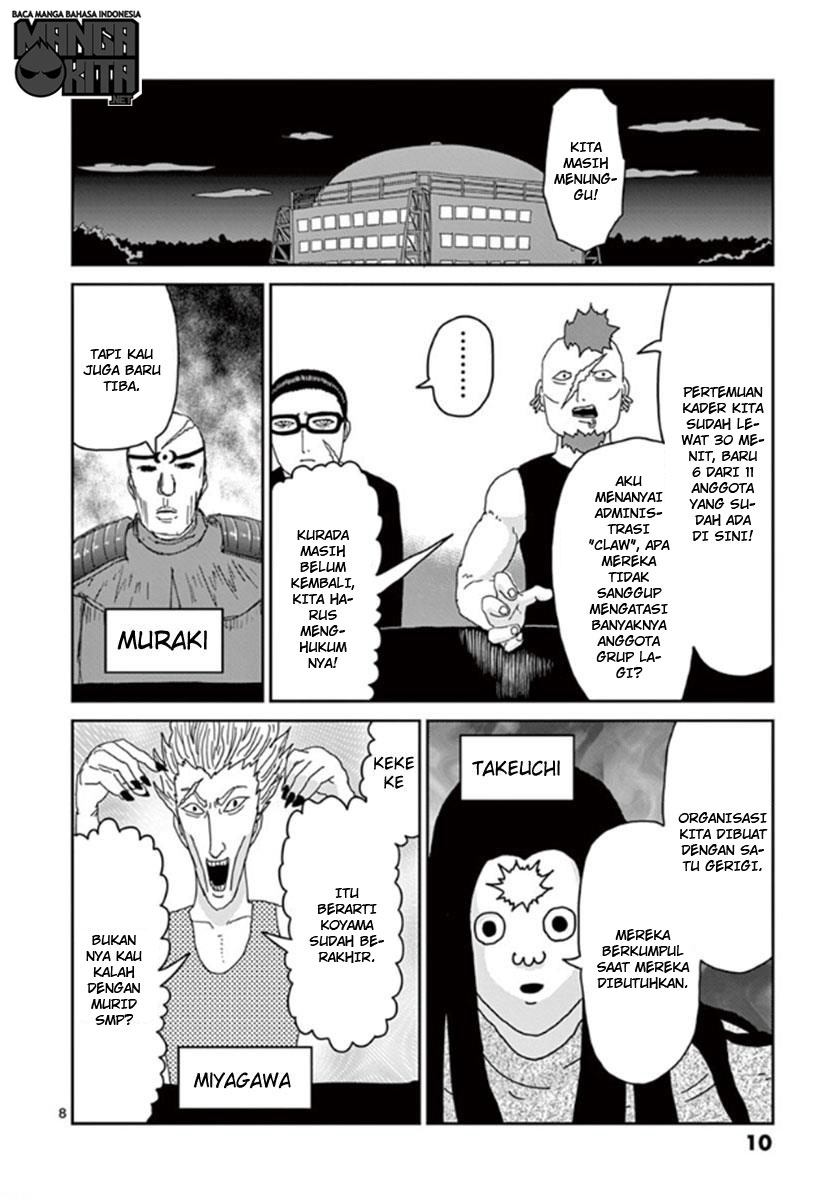 Mob Psycho 100 Chapter 35-12