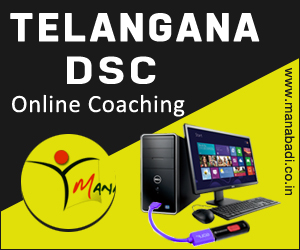 DSC Pendrive Coaching title=