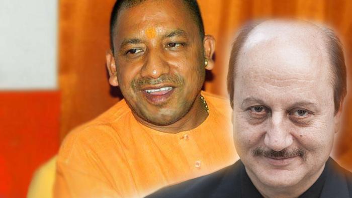 yogi-adityanath-and-anupam-kher