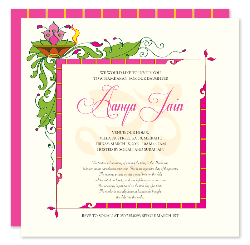Naming Ceremony Invitation Wording In Kanna  Yaseen