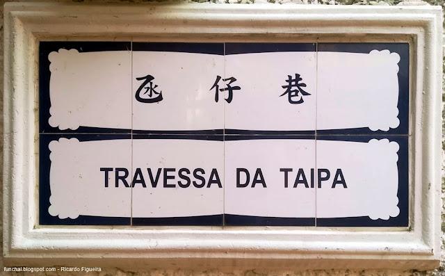 TRAVESSA DA TAIPA - MACAU