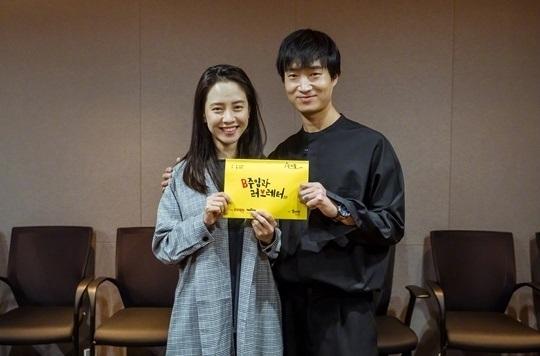 《鬼怪》秘書趙宇鎮接連演出tvN獨幕劇《B主任和情書》和年底大戲《陽光先生》