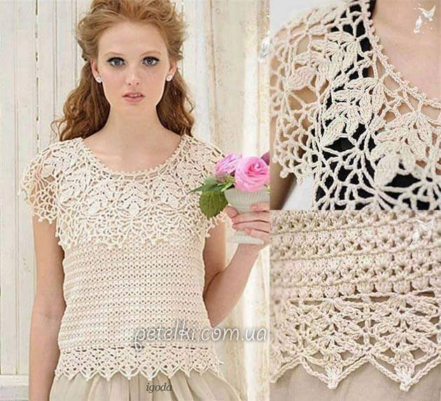 Patrón #1564: Chaleco a Crochet