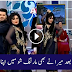 Actress Meera Dance With Host In Live Show