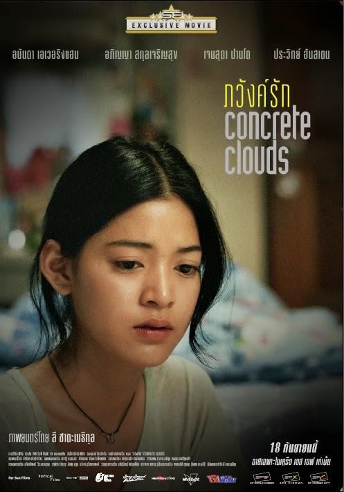 Thai movie 18