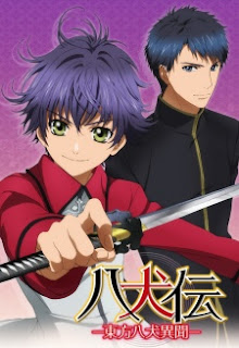 Hakkenden: Touhou Hakken Ibun Episode 01-13 [END] MP4 Subtitle Indonesia
