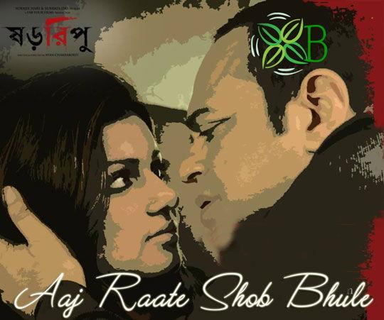 Aaj Raate Sob Bhule - Shororipu
