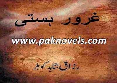 Urdu Novel By Razzaq Shahid Kohler